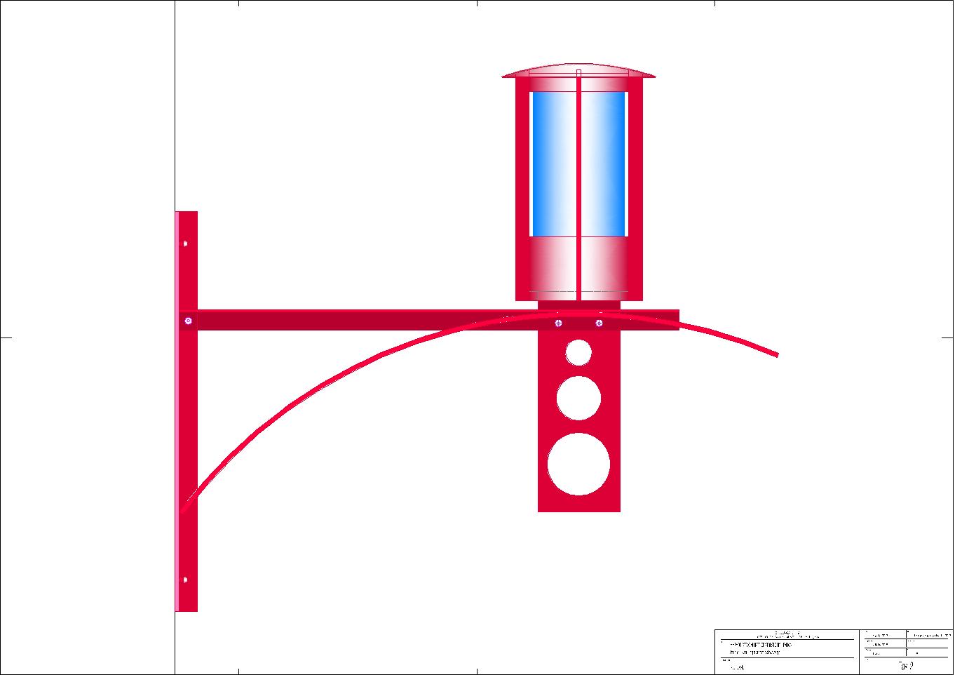 7-lampada-per-centro-sotrico-2013-copia-3-model